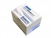 ピルビン酸簡易測定キット